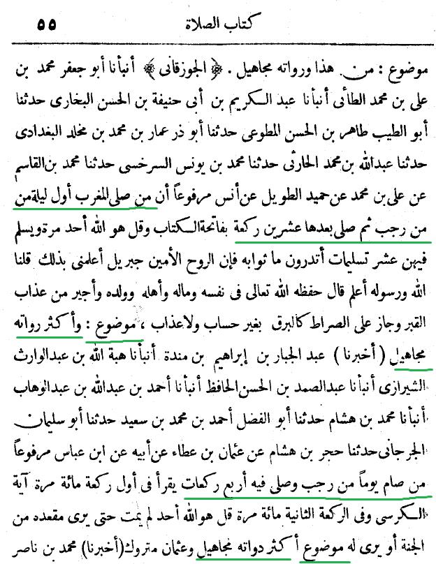 Suyuti ,el-Lealil Mesnu,c.2,s.55,Daru Marife,Beyrut