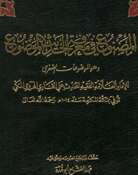 ali kari mesnu kitabı