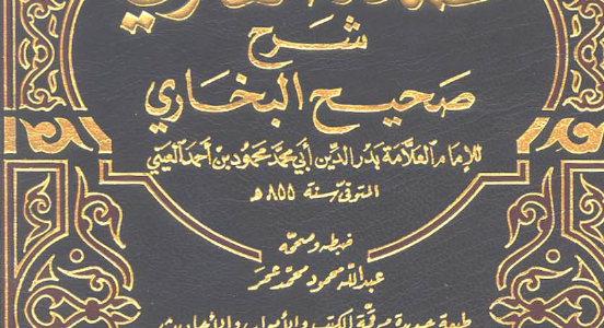 """""""Ümmetim sarığı indirince izzetlerini Allah indirecektir"""" hadisi sahih midir ?"""