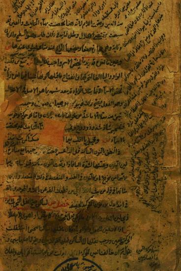 ibn malik elfiye