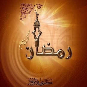 Ramazan Ve Buhari Hadisleri